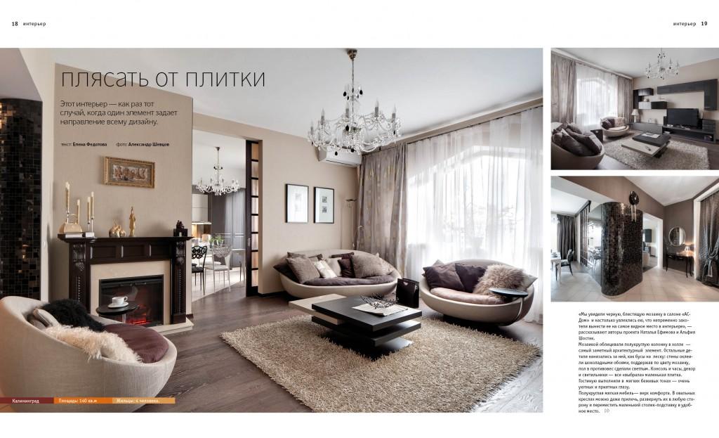 int_efimova