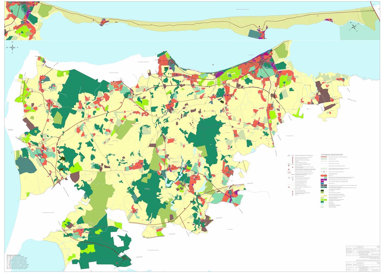 Генеральный план МО  «Зеленоградский городской округ»